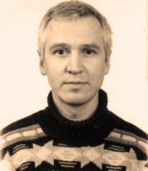 БУСЫГИН Сергей Владимирович