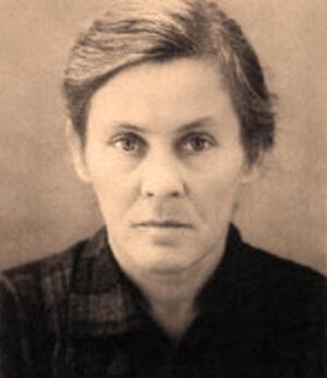 ПЛУГИНА Елена Николаевна