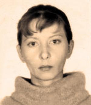 ВЛОХ Елена Геннадьевна